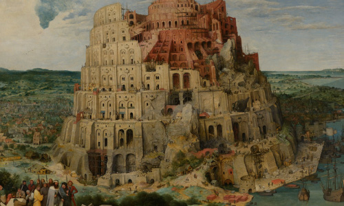 A painting of the Tower of Babel by Pieter Bruegel the Elder, now in the Kunsthistorisches Museum Wien, Vienna, Austria